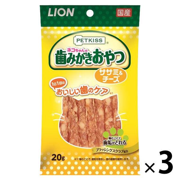 ペットキッス ササミ&チーズ×3袋