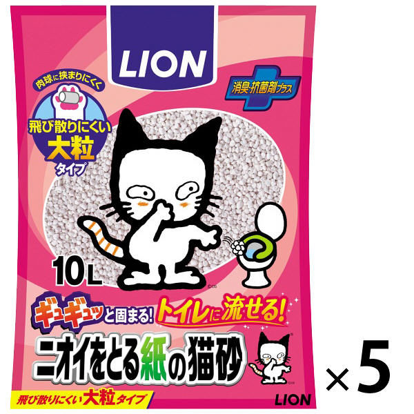 箱売ニオイをとる紙の猫砂 10L×5袋
