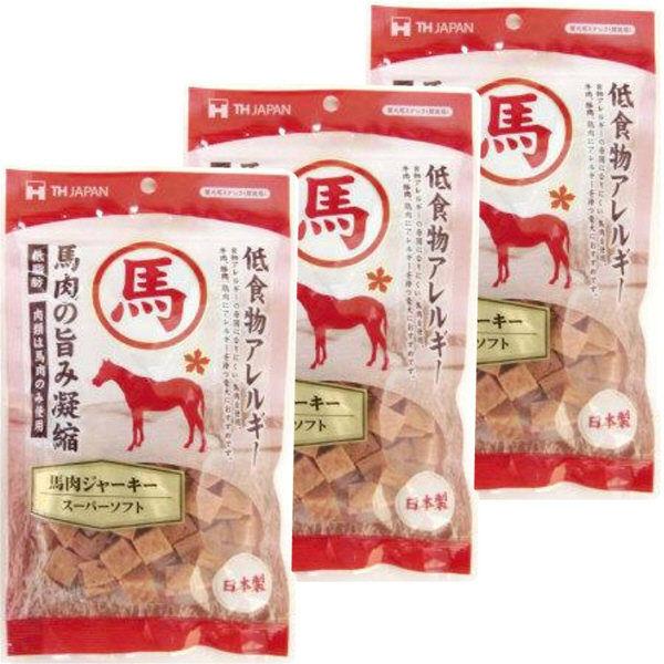 馬肉ジャーキースーパーソフト1袋×3袋