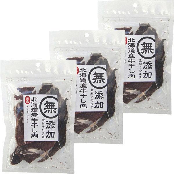 無添加北海道産牛干し肉 70g 1×3
