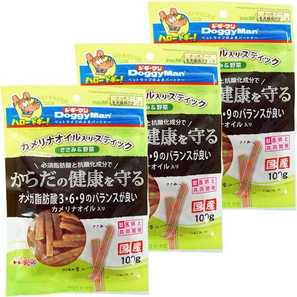オイルスティックささみ&野菜×3個
