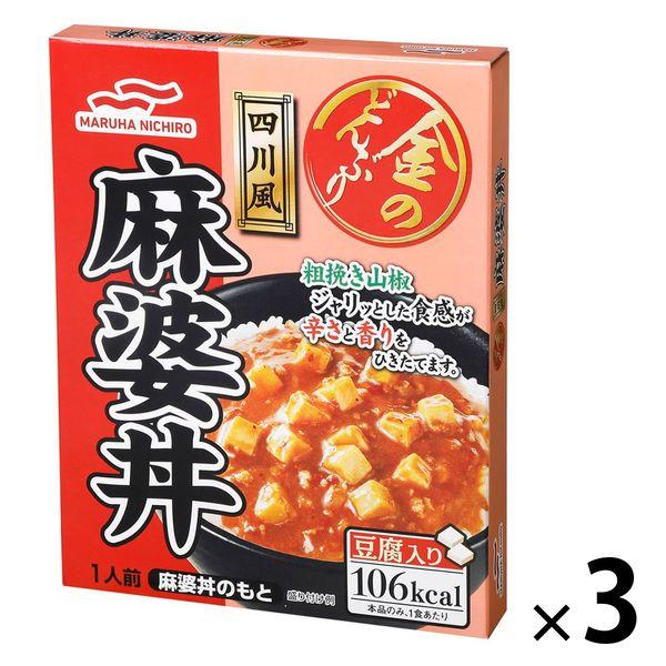 金のどんぶり 四川風麻婆丼3個
