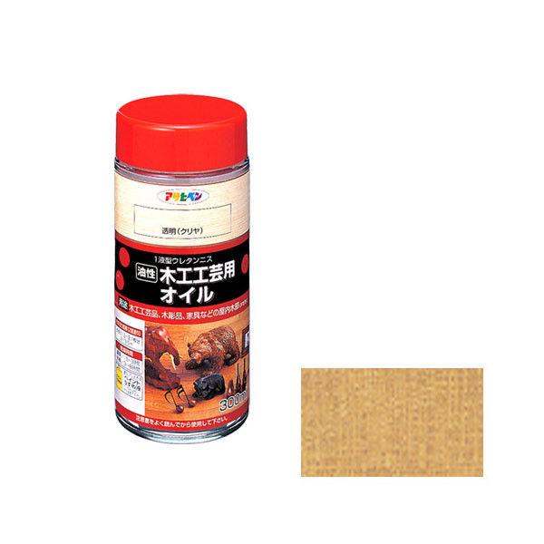 アサヒペン 木工工芸用オイル 300ML 透明(クリヤ) 9010444(直送品)