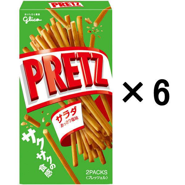 グリコ プリッツサラダ 69g 6個
