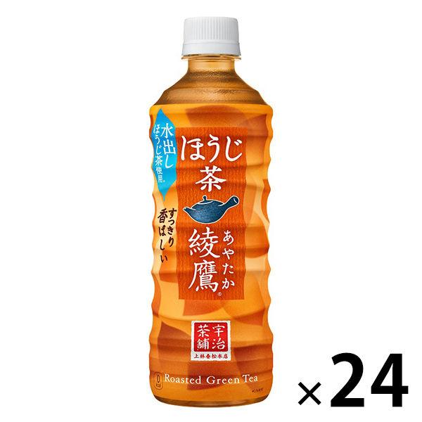 綾鷹 ほうじ茶 525ml 24本