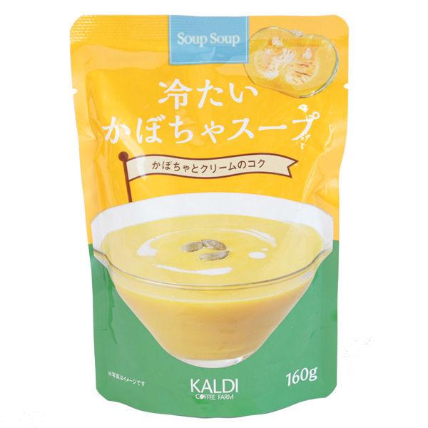 冷たいかぼちゃのスープ 160g
