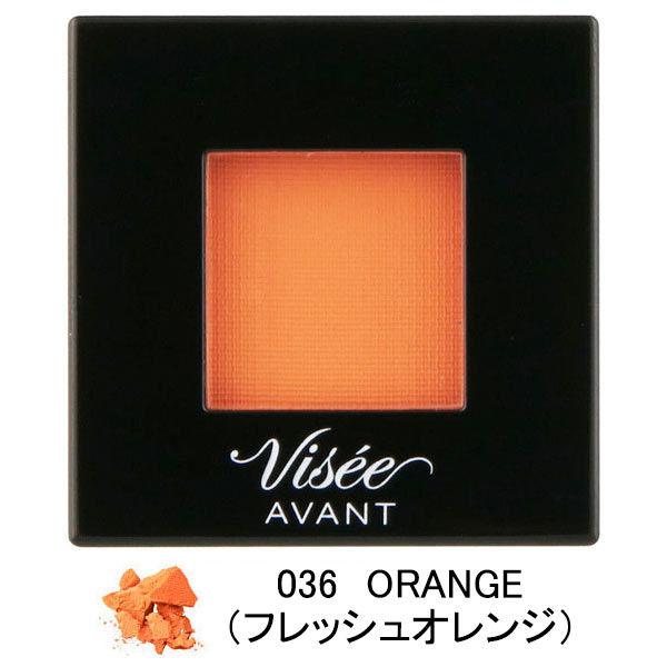 ヴィセ シングルアイカラー 036