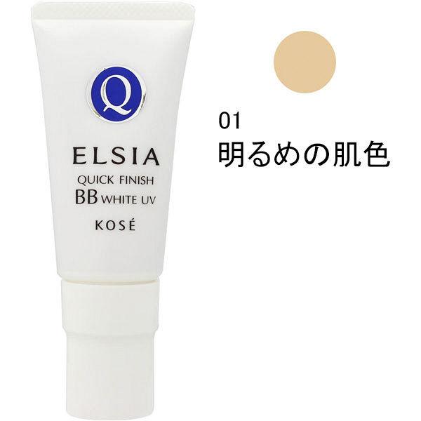 エルシア BBホワイト001
