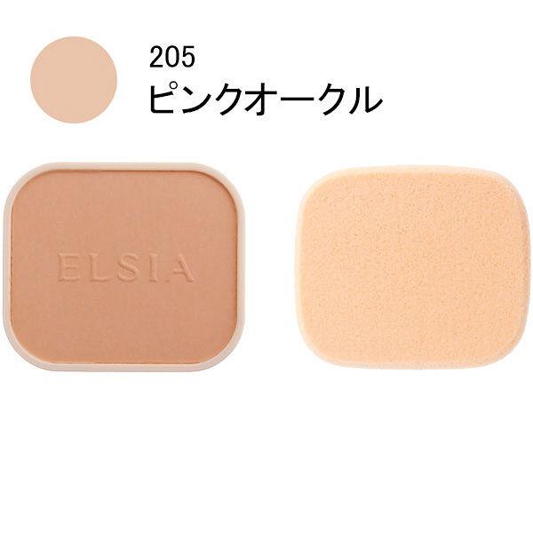 エルシア ホワイトニングFDR205