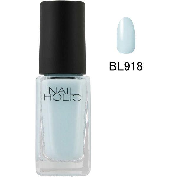 NH ミルキーカラー BL918