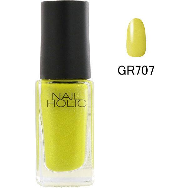 NH エスニックカラー GR707