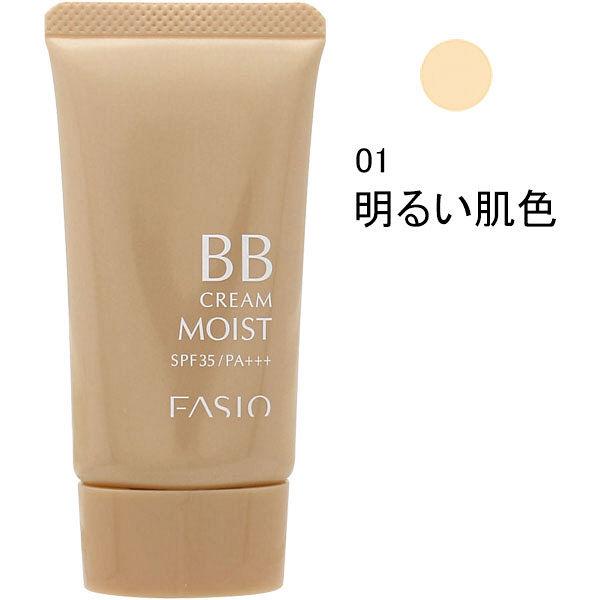 ファシオ BBクリーム モイスト 001