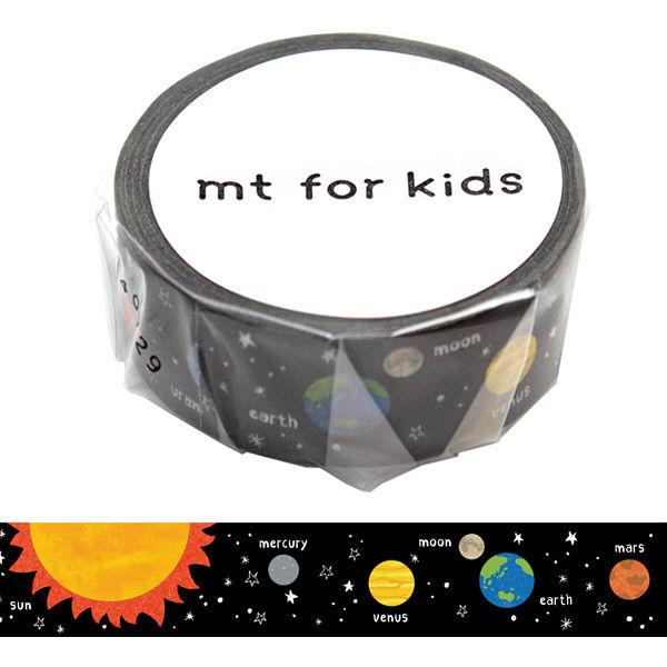 マスキングテープ mt for kids