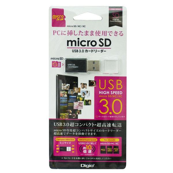 ナカバヤシ USB3.0カードリーダー・ライター ブラック CRW-3SD63BK 1個(直送品)