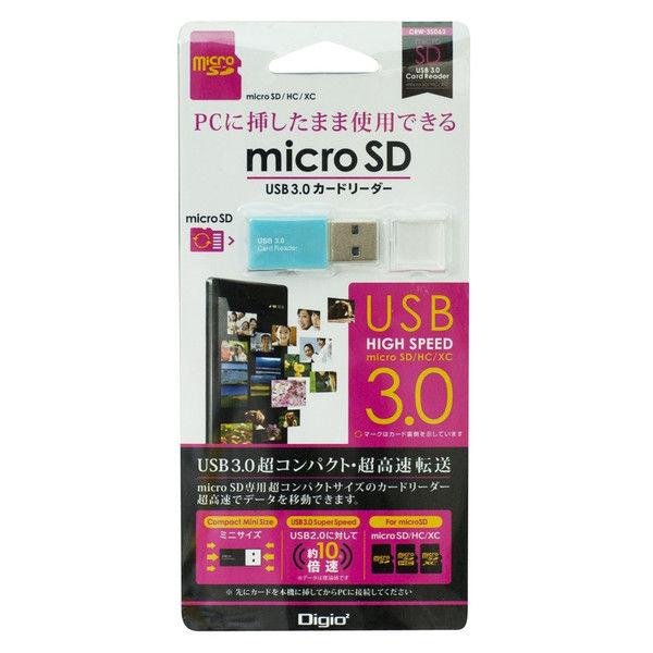 ナカバヤシ USB3.0カードリーダー・ライター ブルー CRW-3SD63BL 1個(直送品)