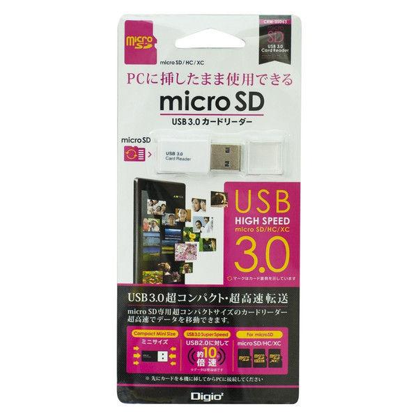 ナカバヤシ USB3.0カードリーダー・ライター ホワイト CRW-3SD63W 1個(直送品)