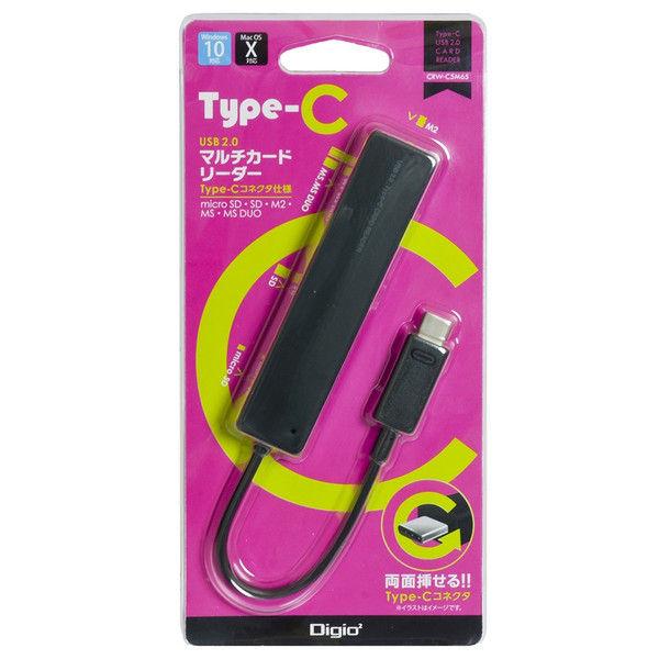 ナカバヤシ Type-C USB2.0マルチカードリーダー ブラック CRW-C5M65BK 1個(直送品)