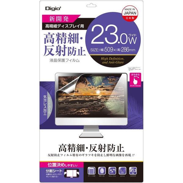 ナカバヤシ PC用フィルム 高精細反射防止23.0W SF-FLH230W 1個(直送品)