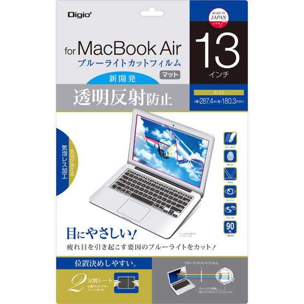 ナカバヤシ MacbookAir13 保護フィルム 透明反射防止BLC SF-MBA13FLGCBC 1個(直送品)