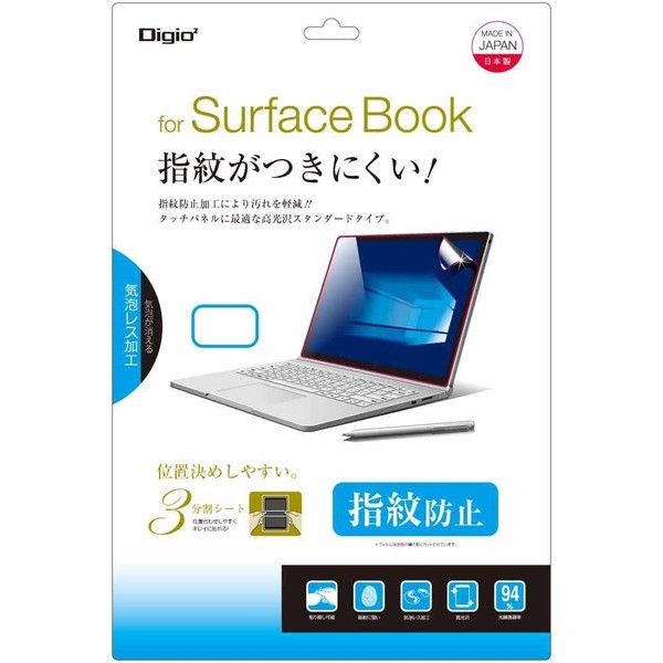 ナカバヤシ Surface Book 保護フィルム 指紋防止光沢 TBF-SFB16FLS 1個(直送品)