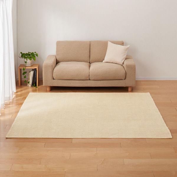 無印良品 インド綿手織ラグ/生成 200×200cm