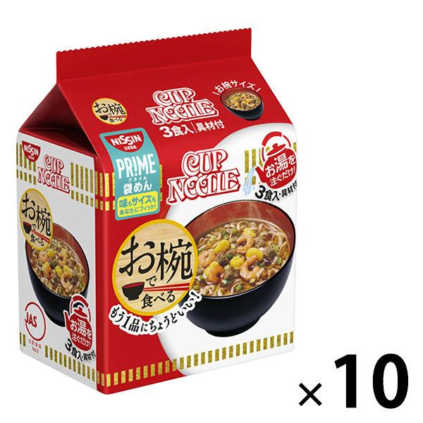 日清お椀で食べるカップヌードル3×10個