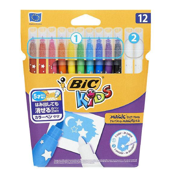 カラーペン10色+消しペンセット BIC