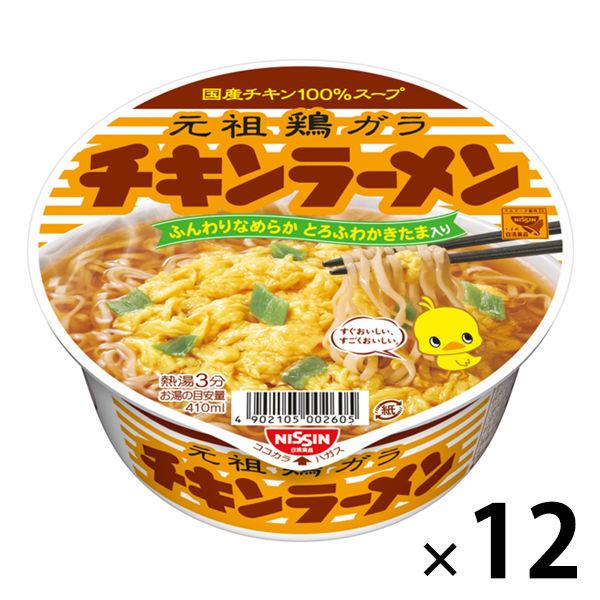 日清チキンラーメンどんぶり(12個入り)