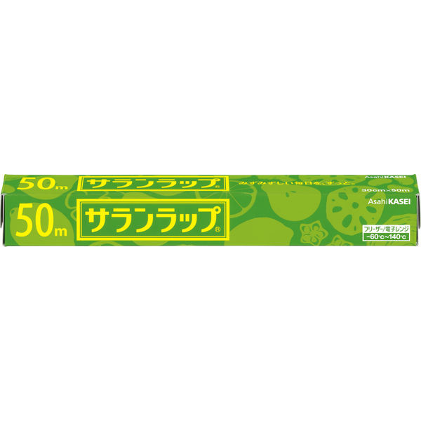 サランラップ 30cm×50m 1本