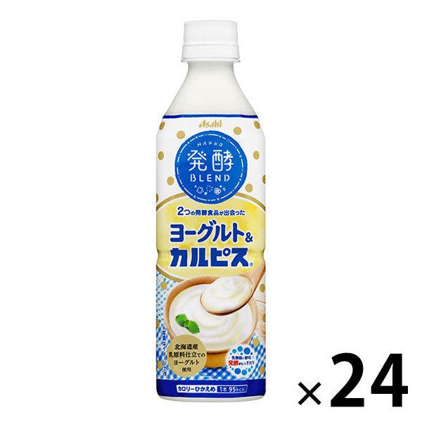 発酵ブレンド ヨーグルト&カルピス×24