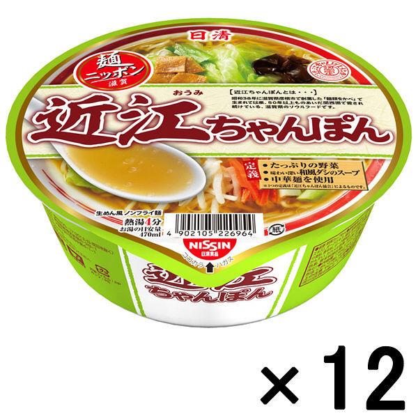 麺ニッポン 近江ちゃんぽん 12食