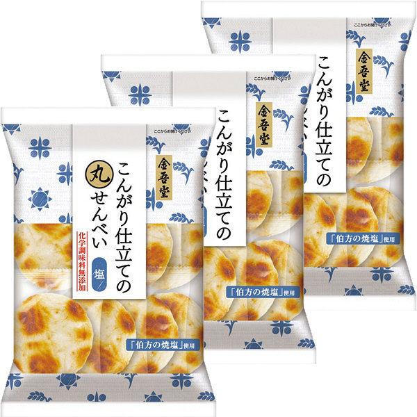 金吾堂製菓 丸せんべい塩 3袋