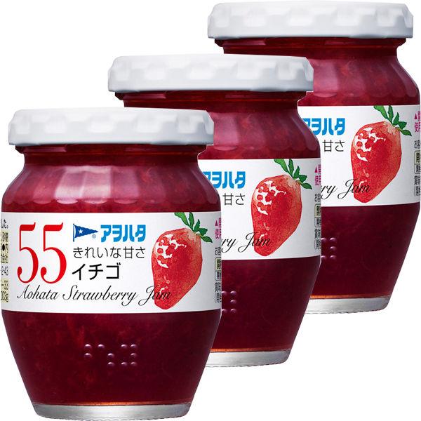 アヲハタ55 イチゴジャム 150g3個
