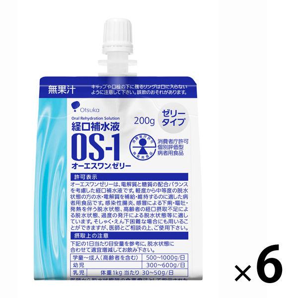 オーエスワン ゼリー200g 経口補水液