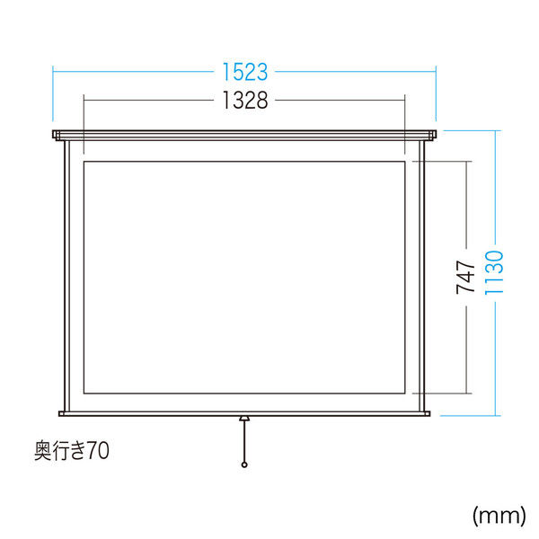 サンワサプライ プロジェクタースクリーン PRS-TS60HD 60型 16:9 吊り下げ式(直送品)