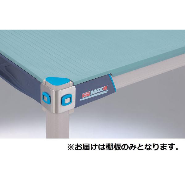 エレクター メトロマックスi 棚板