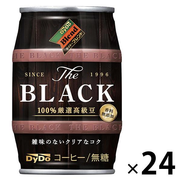 ダイドーブレンドBLACK185g×24