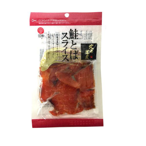 江戸屋 鮭とばスライス30g 1袋