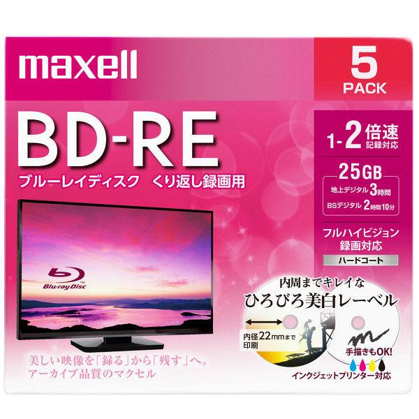 録画用BD-RE 5枚Pケース