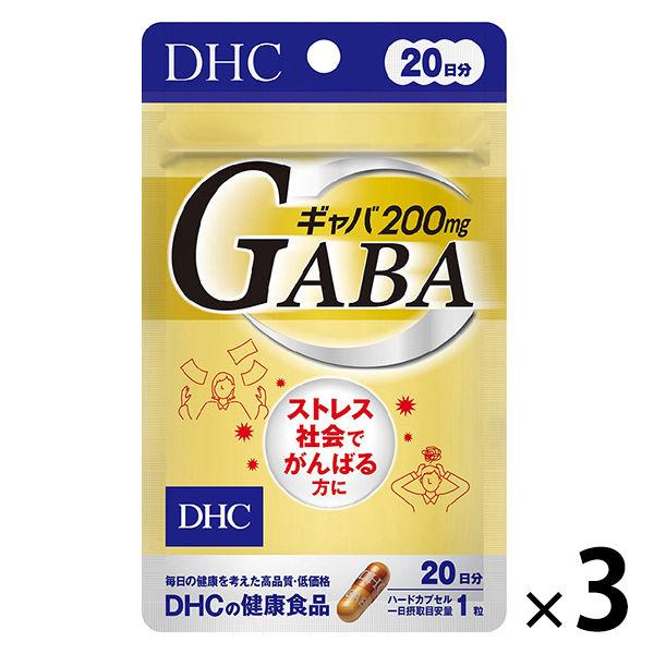 DHC ギャバ(GABA) 3袋