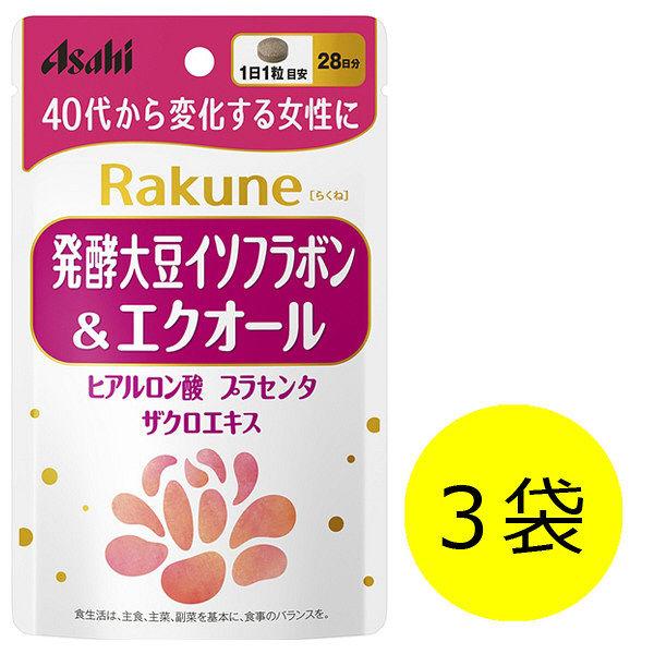 Rakune(らくね) 3袋