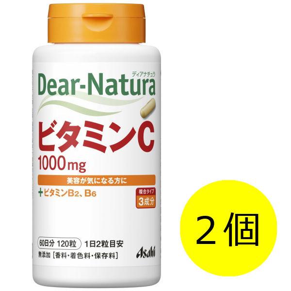DN ビタミンC 2個