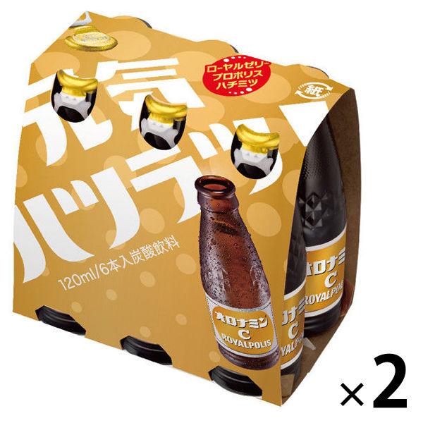 オロナミンC ロイヤルポリス 12本