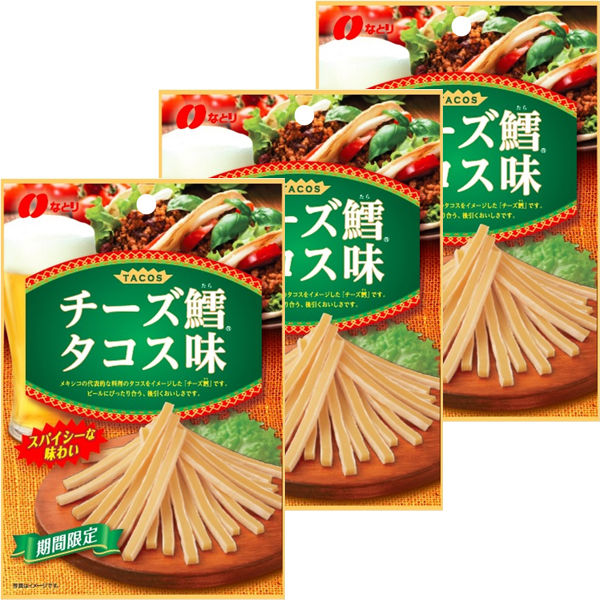 SALEなとり チーズ鱈タコス味 3袋