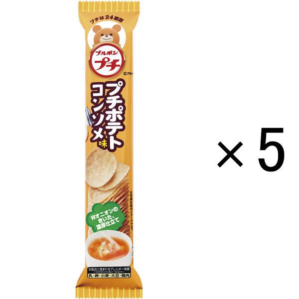 プチポテト コンソメ味 45g 5袋
