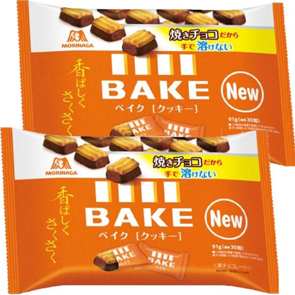 ベイク クッキー徳用袋 2袋