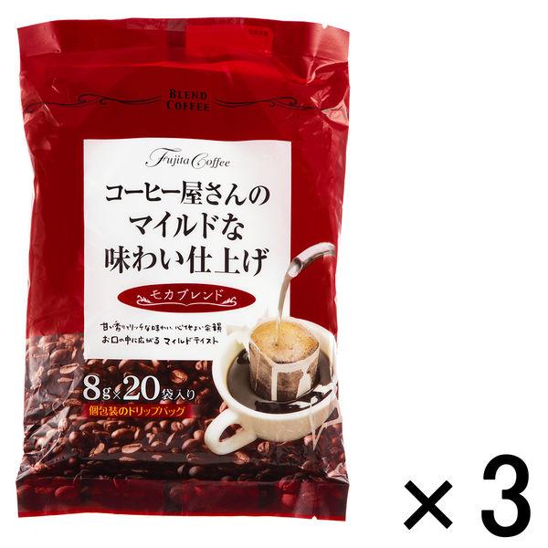 藤田珈琲 モカブレンド 1セット