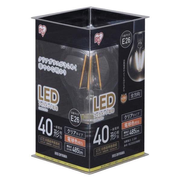 アイリスオーヤマ LEDフィラメント電球 E26 40形相当 電球色 非調光クリア LDA4L-G-FC 1個(直送品)