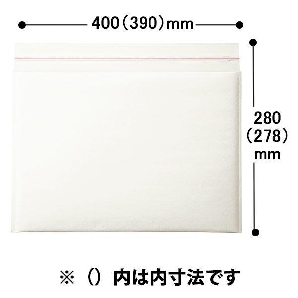 薄口クッション封筒横型 飛脚メール便 白