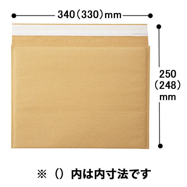 薄口クッション封筒横型クリックポスト 茶